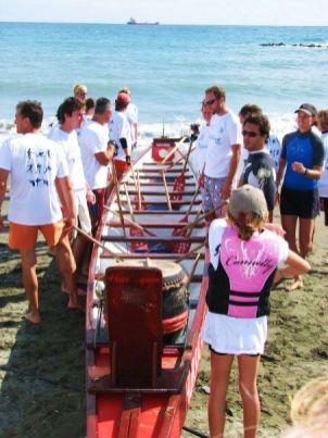 Rowing31