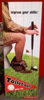 Toiletten-Golf. Von der Freundin abgelehnt.