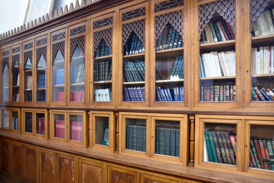 Bibliothèque de la Grande Mosquée de Paris