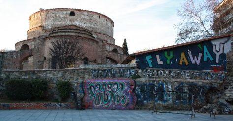 Thessaloniki mit Kindern,