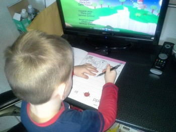 Family Clan Blog Leaning To Read With Phonics School