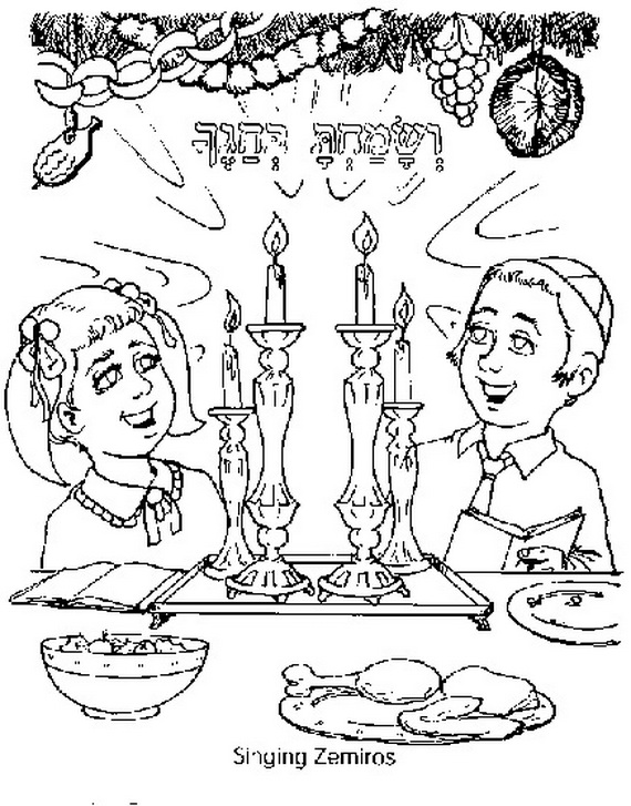 jewish coloring pages # 51