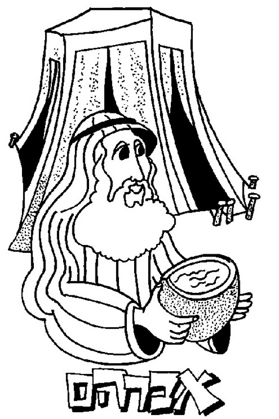 Sukkot Coloring Pages For Kids Family Guide