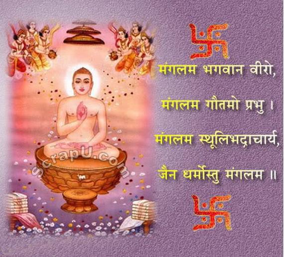 Mahavir Jayanti Greeting Cards Family Guide