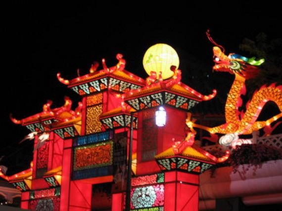 Chinese Mid Autumn Moon Festival Family