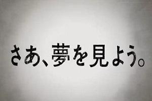 dream-308-1