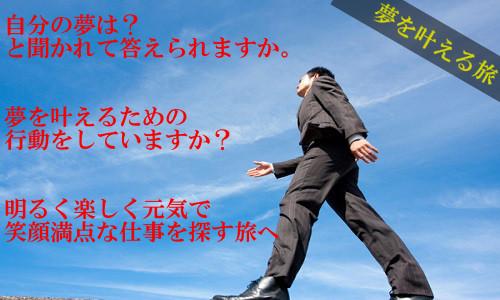 dream-2-502