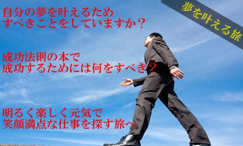 dream-3-617