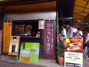 karuizawa-spot-856-6