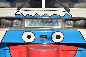 fujisan-tokkyuu-1336-1