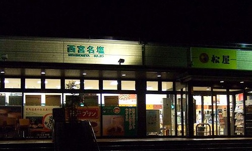 kisei-2-1604-10