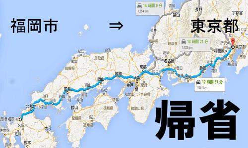 kisei-2-1604