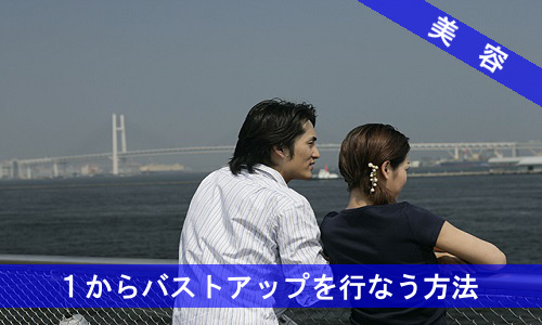 biyou-20-2496