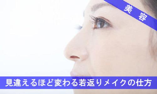 biyou-38-2610