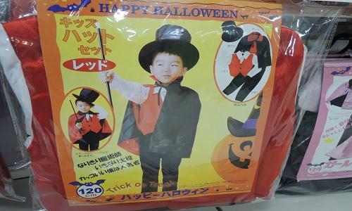 halloween-2-3065-5