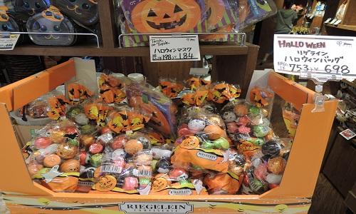 halloween-7-3660-5