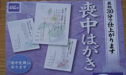 nenga-12-3564-12