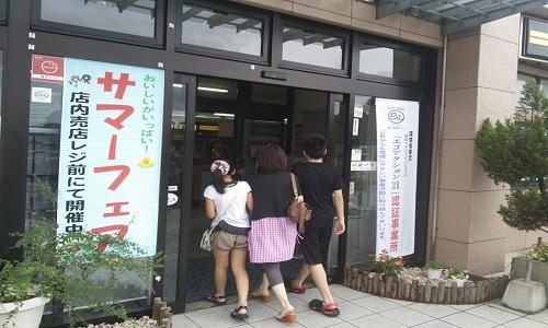 nishinomiya-2901-2