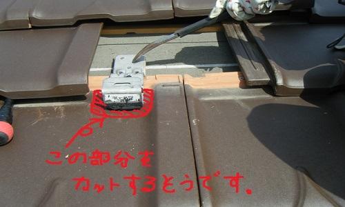 taiyoukou-3-3616-5