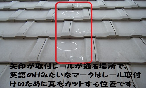 taiyoukou-7-3730-2