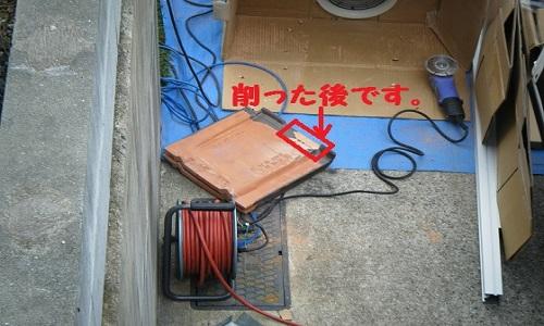 taiyoukou-7-3730-7
