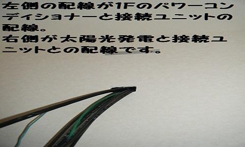 taiyoukou-8-3762-5