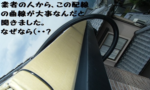 taiyoukou-8-3762-9