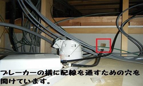 taiyoukou-9-3781-1