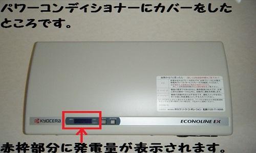 taiyoukou-9-3781-6