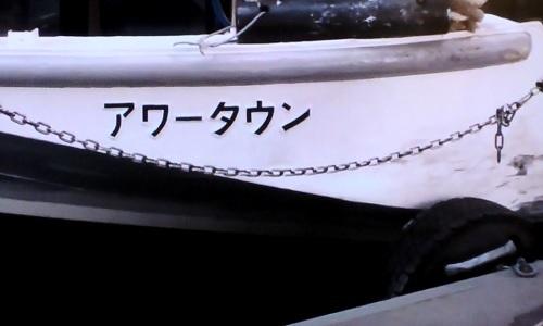 sh-4-5208-3