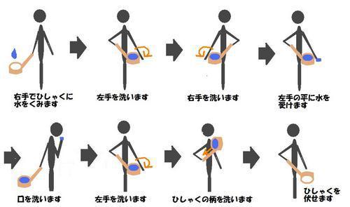 hatumoude-2-5458-3