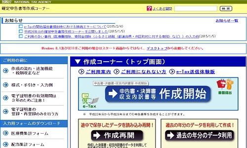 kakuteishinkoku-2-6646-1