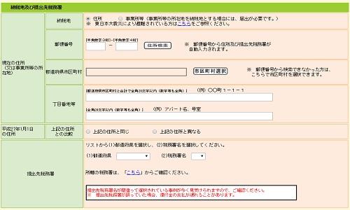 kakuteishinkoku-2-6646-30