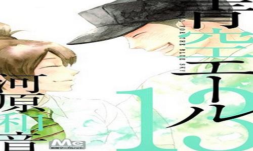 koukouyakyuu-1491-5