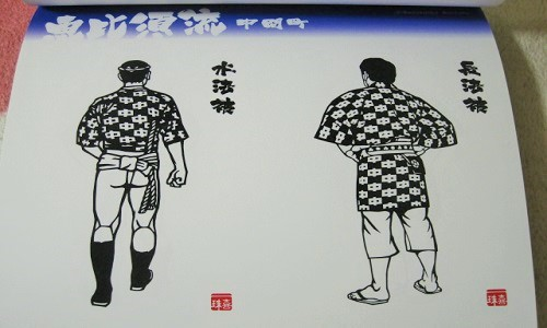 fukuoka-4-8496-2