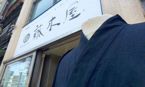 yukata-13-9867-2
