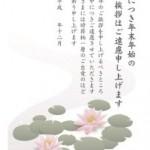 喪中はがきを自分で印刷するなら郵便局の通常はがき・胡蝶蘭を使う