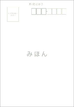 mochu-4-10422-1