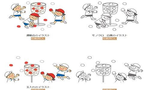 undoukai-7-10455-10