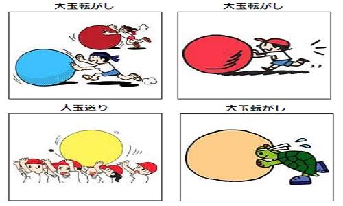 undoukai-7-10455-8