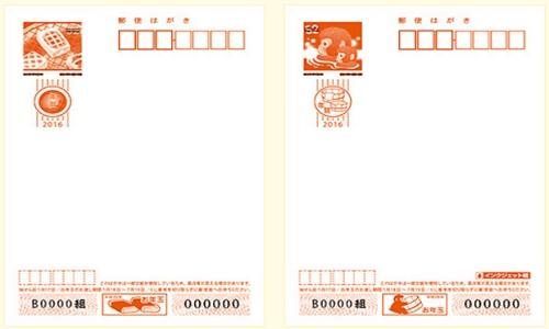 nenga-29-10904-1