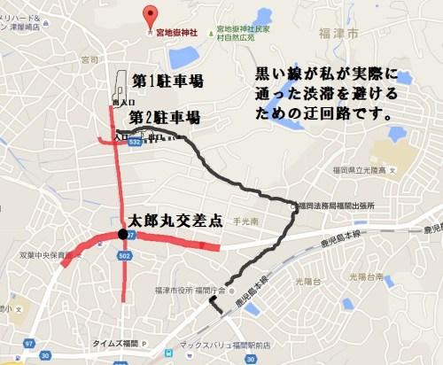 hatumoude-4-11398-3