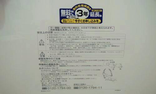 1DSCN4236_s