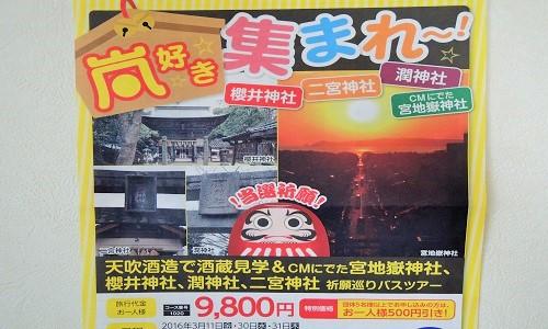 sakurai-12219-7