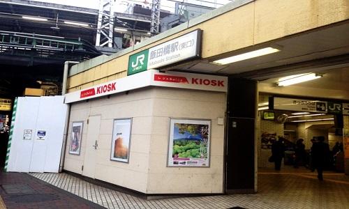konkatsu-2-12370-6