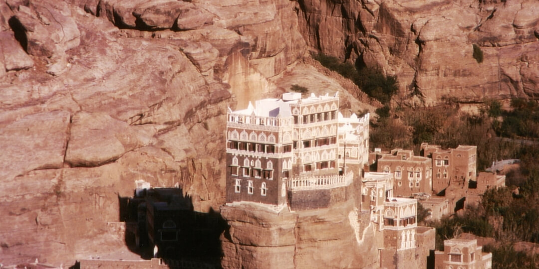 Wadi Dhar Yemen house built on Mountain | Destinations in the Middle East