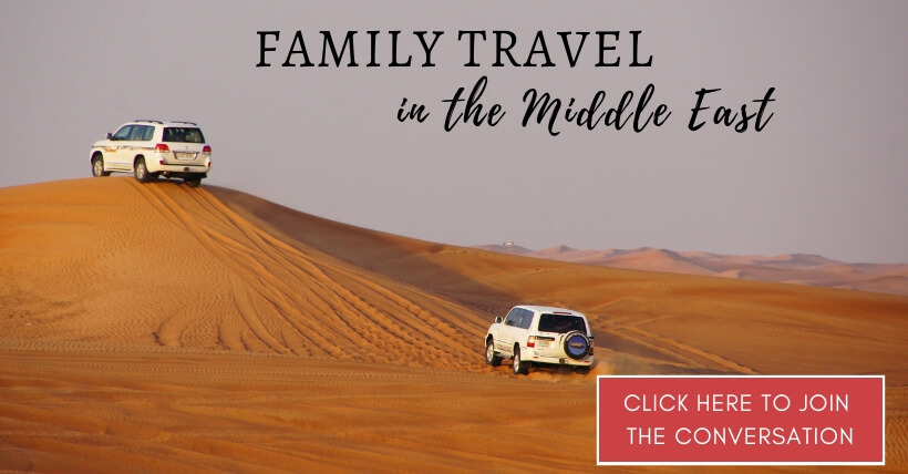 Cars in the desert - advertisement to sign up to the facebook group for Family travel in the Middle East
