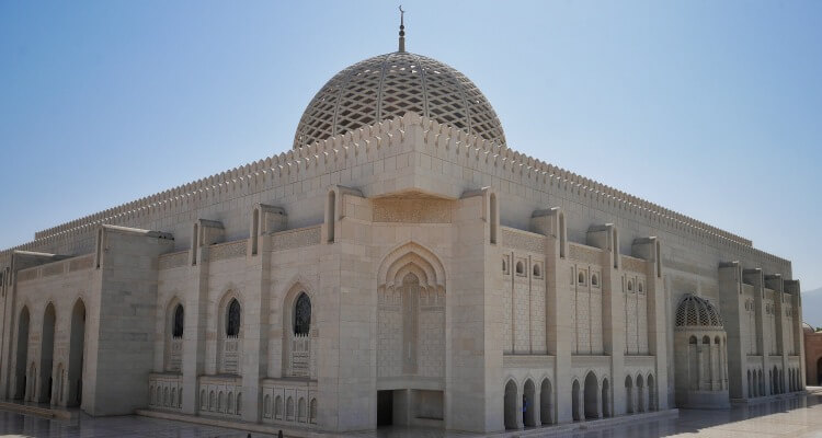 Sultan Qaboos Mosque Oman | Family Travel in the Middle East