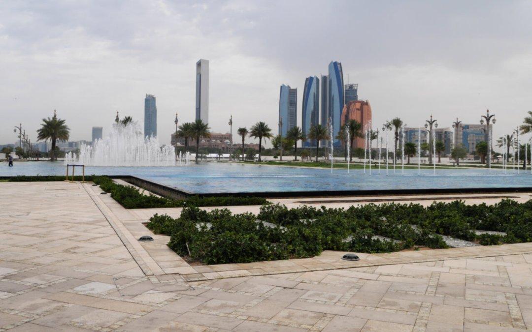 Qasr Al Watan gardens