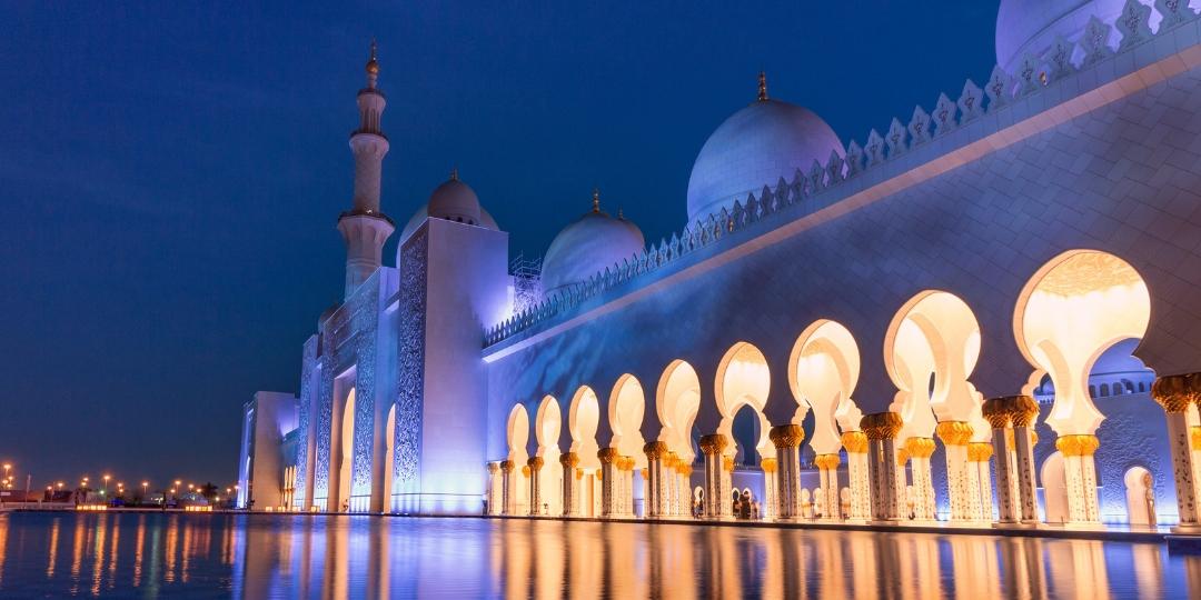 Mosque Religious Holidays